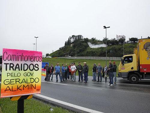 Manifestações em São Paulo 2 - 01/07 - Terra Noticias