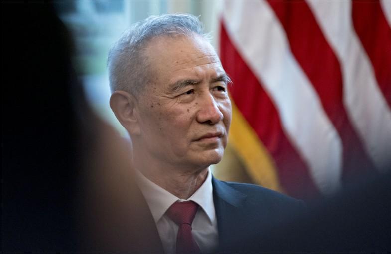 Liu He Vice premier da China