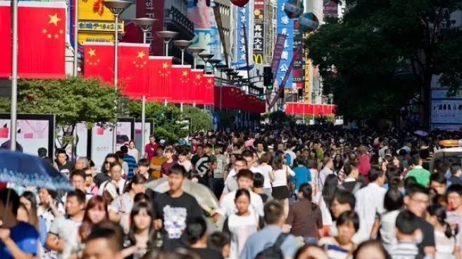 Pessoas na China